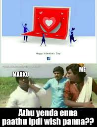 Me On Valentines Day Meme - me on valentines day meme your meme source