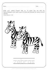 islamic coloring sheet islamic homeschooling worksheets