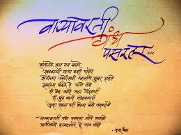 wedding quotes marathi 3 bp oceb22i4dg t6xyvjdlzui aaaaaaaacpo 3c1yiuqh2le