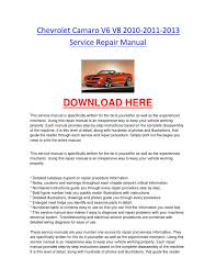 2011 ford fiesta service manual chevrolet camaro v6 v8 2010 2011 2013 service repair manual by
