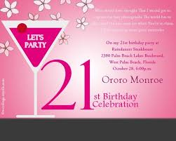birthday invitation word template hitecauto us