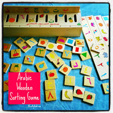 multicultural toys u0026 activities for kids arabic wooden sorting