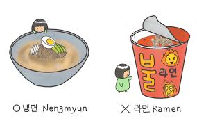 the problem with the modern korean diet 10 magazine korea