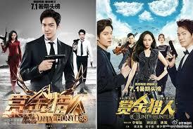 film drama korea lee min ho lee min ho drama and movie recommendations dramapanda
