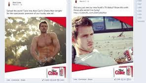 coke zero fan cam how coca cola uses facebook twitter pinterest and google