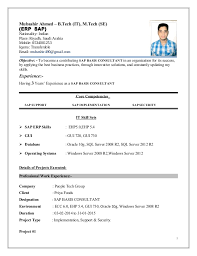 Two Years Experience Resume Mubashir Ahmed Erp Sap Basis Consultant Resume With 3 Yr Exp