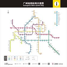 Metro Time Table Ultimate Guangzhou Metro Map And Timetable For 2016 Life Of Guangzhou