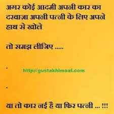 Wedding Quotes In Hindi Married Life Quotes Ordinary Quotes