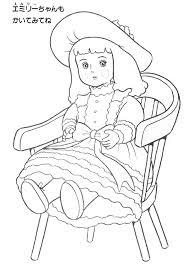 de dessin ã colorier princesse sarah