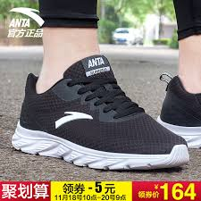 Comfort Running Shoes Usd 62 19 Anta Men U0027s Shoes Running Shoes 2017 Fall New Mesh Light