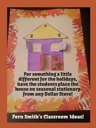 thanksgiving addition and subtraction fact families center and