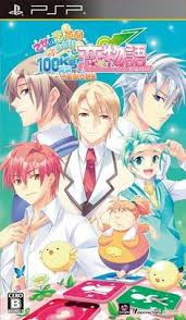 amazon black friday manga mahou sensei negima hq manga poster p epic hq manga posters