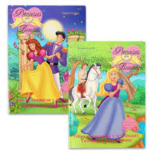 wholesale coloring activity book bilingual
