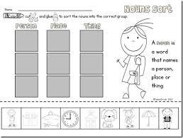 best 25 nouns kindergarten ideas on pinterest teaching nouns