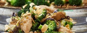 la cuisine de corinne wok de poulet aux brocolis la cuisine de corinne