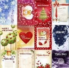65 christmas photoshop psd templates christmas card templates