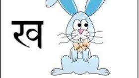 free printable hindi matra worksheets for class 1 worksheets