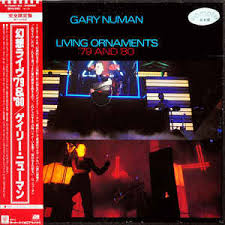 gary numan living ornaments 79 and 80 vinyl lp at discogs