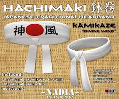 kamikaze headband second marketplace hachimaki 鉢巻 japanese traditional
