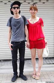 Guys Wearing Skinny Jeans Cool Japanese Guy U0026 Cork Wedges