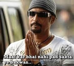 Hilarious Facebook Memes - 10 cool superb nana patekar jokes memes funny trolls for whatsapp