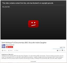 Meme Youtube Videos - a banned documentary about indian gang rape is now up on youtube