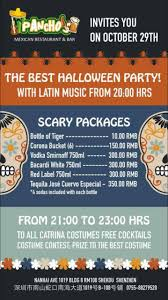best music for halloween party the ultimate guide to halloween in shekou