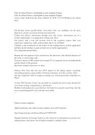 sorority recommendation letter template gallery letter samples