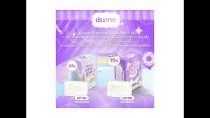Gluta Yogurt Lotion pin 5754918e jual gluta yogurt soap original by secret 4