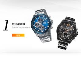 Jam Tangan Branded Alba alba watches wholesale price malaysia