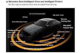 2017 mercedes benz e class to showcase incredible new technologies