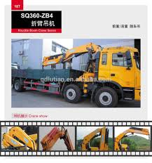used knuckle boom cranes for sale used knuckle boom cranes for