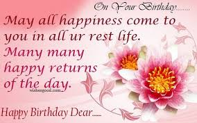 cool happy birthday wishes for friends birthday wishes