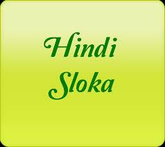 Wedding Card Matter In Hindi Indian Invitation And Wedding Wording Layout Indian Wedding