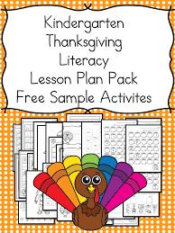 thanksgiving lesson plans for kindergarten the homeschool