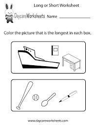 free preschool long or short worksheet