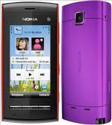 themes nokia asha 202 mobile9 nokia 5250 themes free download