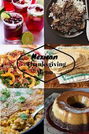 2015 mexican thanksgiving menu