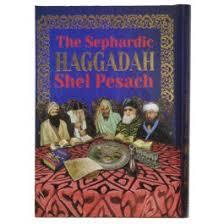 transliterated haggadah mekor judaica the sephardic haggadah shel pesach translated and