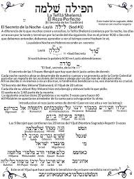 Prep Cook Sample Resume by 527 Best Kabalah Images On Pinterest Names Spirituality And Israel