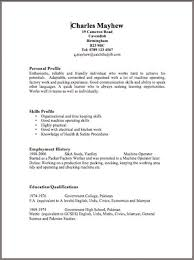 Printable Blank Resume Template How To Do A Cover Letter For Customer Service Mla Format Research