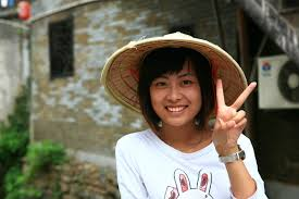 women in china wikipedia