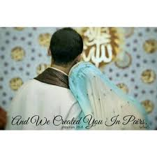 Marriage Quotes Quran Safina5 Safina5x Instagram Photos And Videos