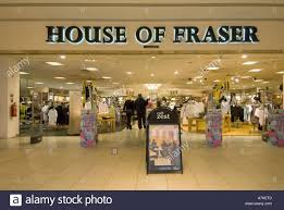 lakeside west thurrock indoor shopping mall house of fraser stock