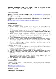 Sample Consulting Resume Mckinsey by Sample Resume Consultant Resume Cv Cover Letter Senior Cover