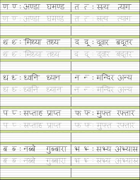 brilliant ideas of hindi worksheets for ukg students for letter