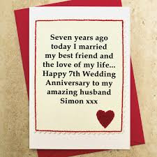 year anniversary gift for him seven year wedding anniversary symbol choice image symbol and