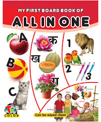 my first board book all in one english and hindi online in india