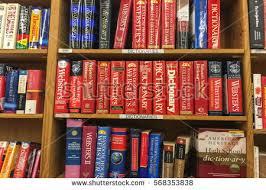 Bookshelves San Francisco by Police San Francisco Stock Snímky Snímky Pro členy Zdarma A