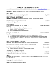 Sample Resume For Food Server by Sample Resume Seeking An Internship In The Office With Experience